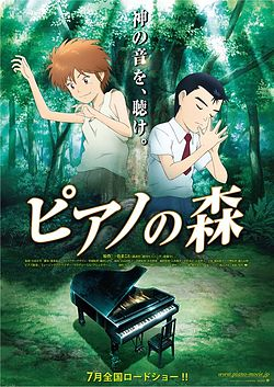 Piano Forest Poster.jpg
