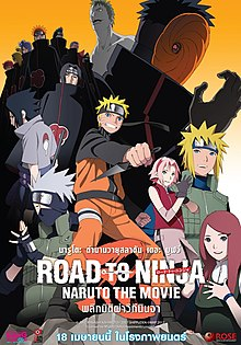 Naruto the Movie Road to Ninja Thai poster.jpg