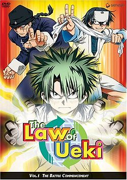 The Law of Ueki DVD.jpg