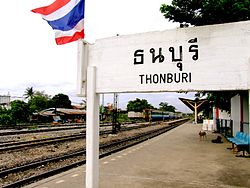 Thonburi new.jpg