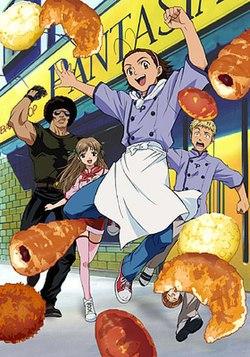 Yakitate!! Japan DVD.jpg