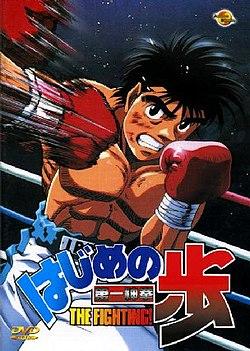 Hajime n ippo wiki