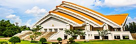 Golden Jubilee Convention Hall02.jpg