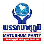 Matubhum party logo.jpg
