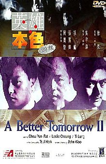 A Better Tomorrow II.jpg
