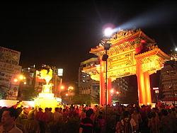 งานตรุษจีน ปีระกา(2548) บริเวณวงเวียนโอเดียน กรุงเทพมหานคร