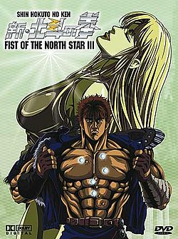 Fist of the North Star.jpg