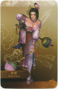 Diao Chan ใน Dynasty Warriors 5