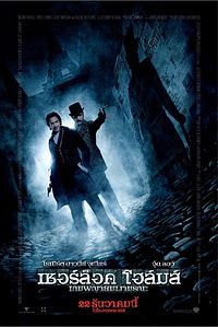 Sherlock Holmes A Game of Shadows Thai poster.jpg