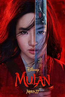 Mulan holding her sword which foreshadows her male persona as she stares toward the viewer while the film's logo beneath her.