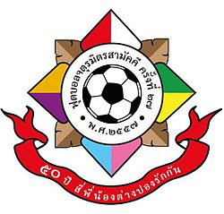 Logo Jaturamitr 27th.jpg