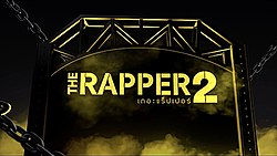 The Rapper 2 Logo.jpg