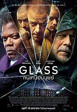 ผลการค้นหารูปภาพสำหรับ glass คนเหนือมนุษย์ poster