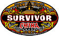 15.Survivor China.jpg