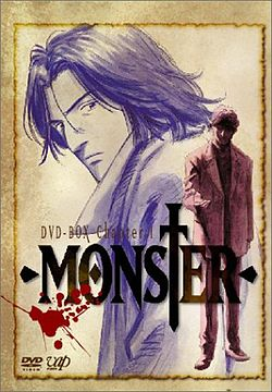Monster DVD.jpg