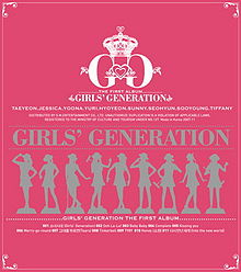 SNSD The 1st Album - Girls' Generation.jpg