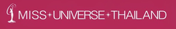 Miss Universe Thailand Pageant Official Logo.png