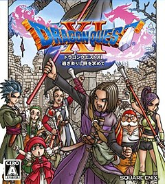 Dragon Quest XI JP Cover.jpg