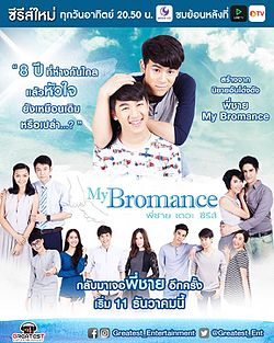 My Bromance The Series Poster.jpg