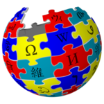 WikiProject Autism logo, July 2014.png