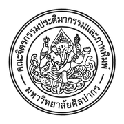 Faculty of Painting, Sculpture and Graphic Arts, Silpakorn University Logo.png
