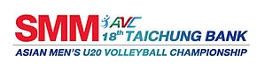 2016 Asian Men's U20 Volleyball Championship.jpg