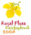 Logo-royalflora06 cropped.png