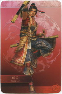Sun Ce ใน Dynasty Warriors 5