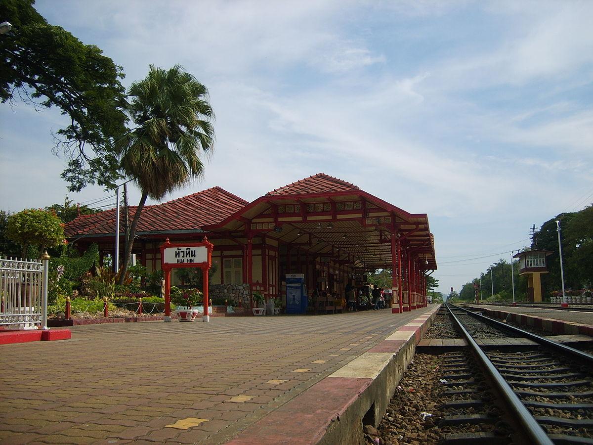 สถานีรถไฟหัวหิน วิกิพีเดีย