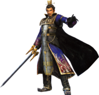 Cao Cao ใน Dynasty Warriors 6