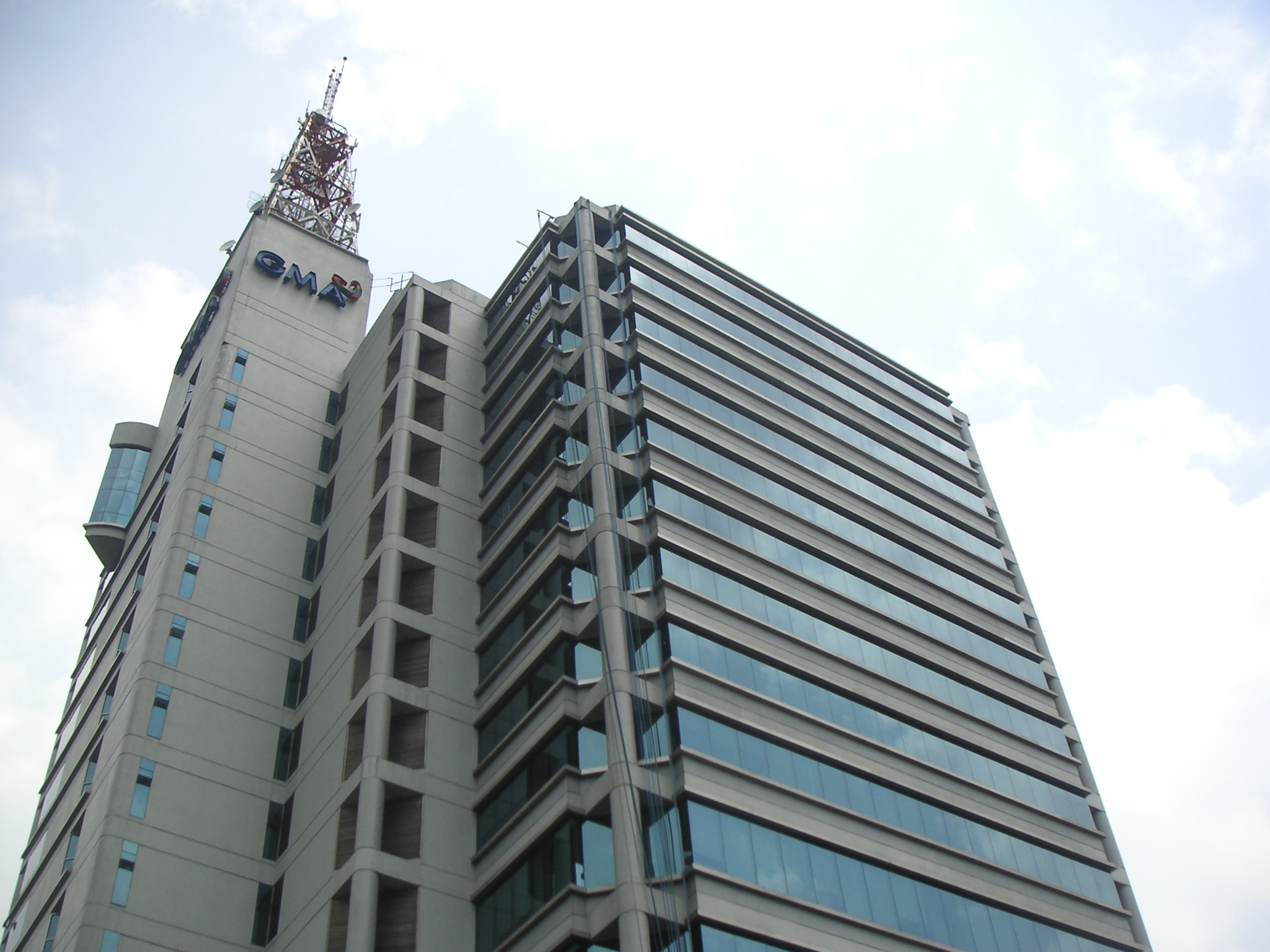 GMA Network Center