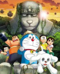 Doraemon Movie 2014.jpg