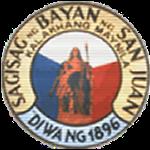 talaksanph seal ncr sanjuanpng wikipedia ang malayang