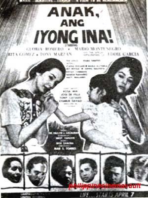 anak ang iyong ina   wikipedia ang malayang ensiklopedya