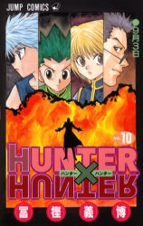 Hunter x Hunter Volume 10.JPG