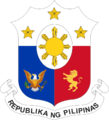 Coat of Arms RP.png