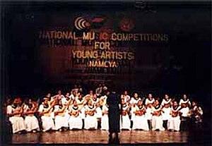 Pambansang Paligsahan ng Musika ng mga Artistang Kabataan