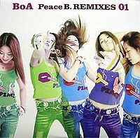Peace B Remixes cover
