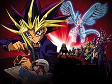 Yu-Gi-Oh! The Movie Pyramid of Light.JPG