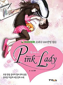 Pink Lady cover.jpg