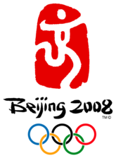 "The official logo for the 2008 Summer Olympics, featuring a depiction of the Chinese pictogram ""Jing"", representing a dancing human figure. Below are the words ""Beijing 2008"" in stylised print, and the Olympic rings."