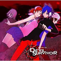 Shin Megami Tensei: Devil Survivor Original Soundtrack cover