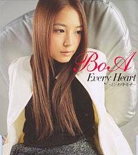 """Every Heart -minna no kimochi-"" cover"