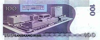 ng Bangko Sentral ng Pilipinas sa likod ng salaping-papel ng P100