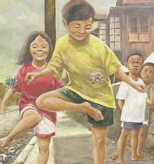 Sipa, Pangbansang Laro ng Pilipinas