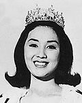 1964 Miss International.jpg