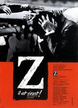 Film Z