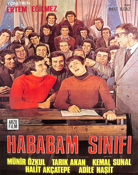 Picture of a movie: Hababam Sınıfı