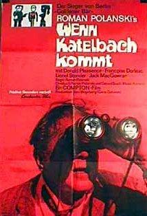 Slijepa Ulica (1966)