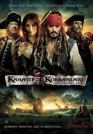 Пираты Карибского моря 5   KinoGBme